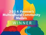 winner nsw premier award