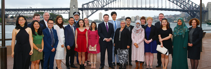 2015 StudyNSW International Student of the Year Awards
